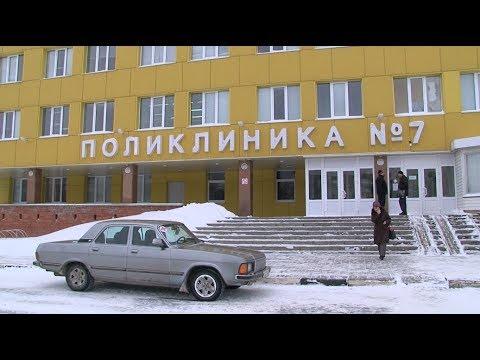 Поликлиника №7 Белгорода становится «бережливой»