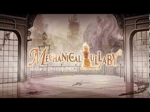 IDOLiSH7 Mechanical Lullaby Event BGM