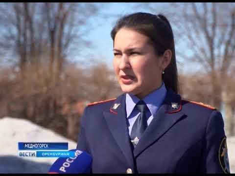 Семью, погибшую при пожаре в Медногорске, соседи называют неблагополучной