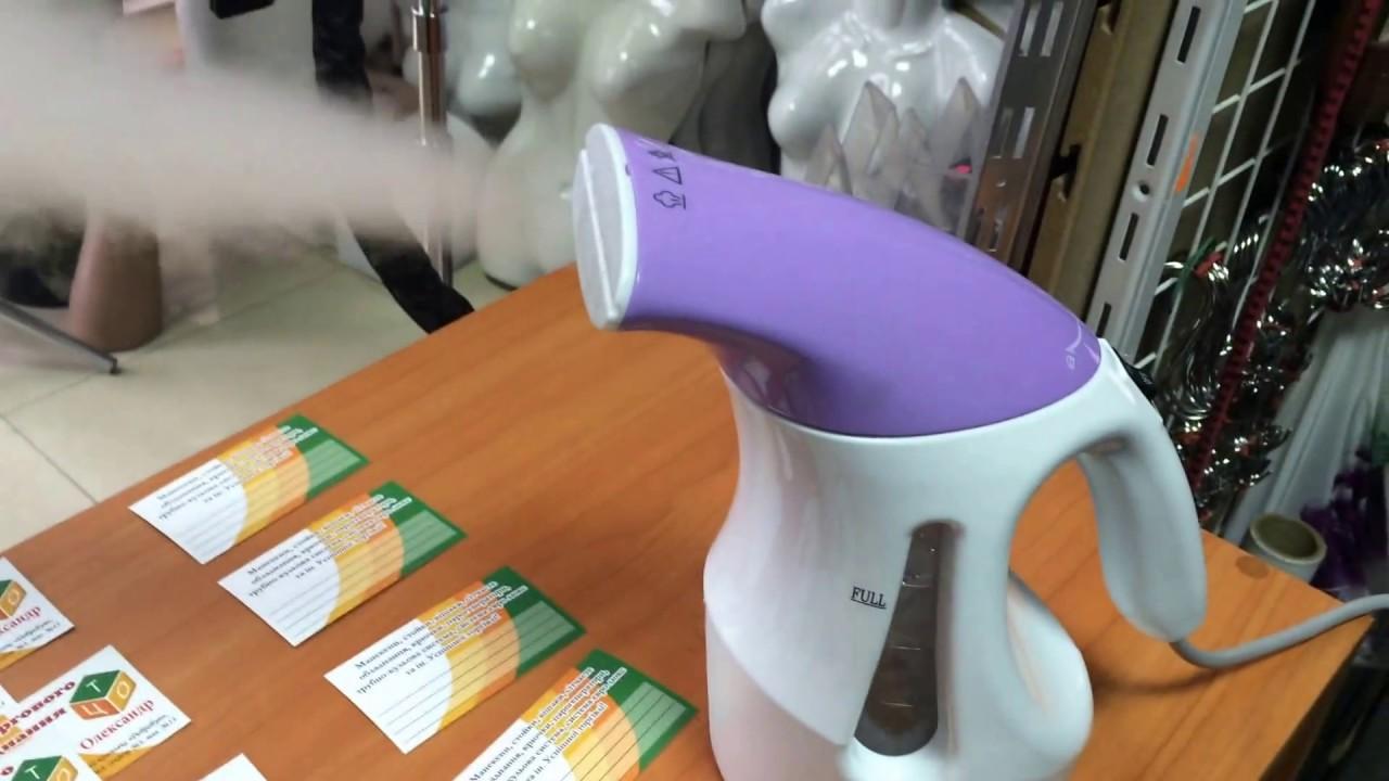 Отпариватель для штор паровой утюг с гладильной доской MIE .