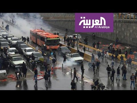 العفو الدولية: حملة قمع شرسة في إيران  - نشر قبل 5 ساعة