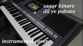 Sagar Kinare Dil Ye Pukare - Instrumental Cover | Sagar (1985) | Lata Mangeshkar, Kishore Kumar