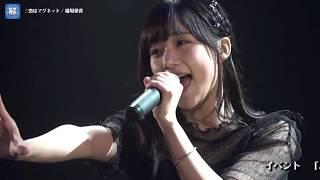 2017/09/18 ハロプロ研修生定期公演 Vol.4 アプカミ#86より カントリー...