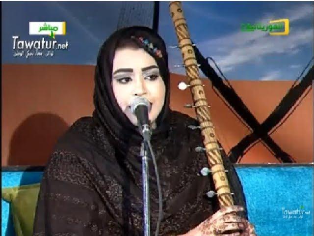 """كرمي بنت آبه تغني قصيدة نزار قباني """"إنك اخترت والحياة اختيار"""" - قناة الموريتانية"""