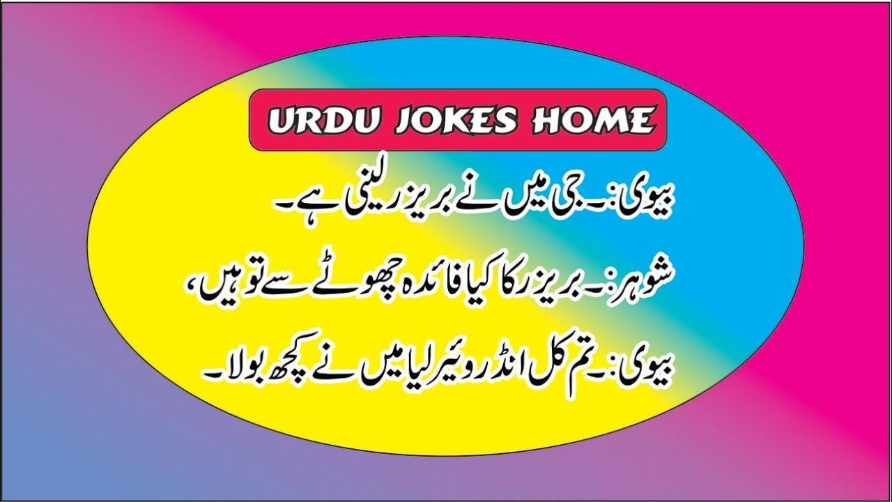 Sexy funny jokes