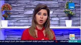 صباح الورد - أزمة بين ولي أمر ومدير مدرسة بمنيا القمح بسبب قرارات الإدارة التعليمية غير المدروسة