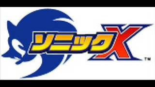 The intrumental versoin of Mi-Ra-I from the Japanese Sonic X soundt...