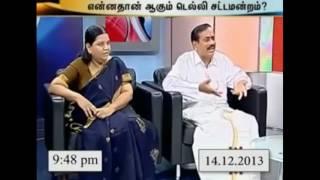 Thodari Comedy with H.Raja