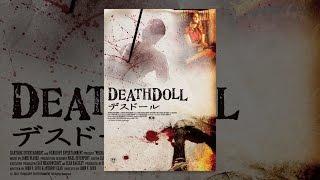 デスドール (字幕版) thumbnail