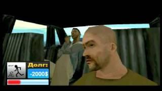 sa:mp версия передачи 'Такси'