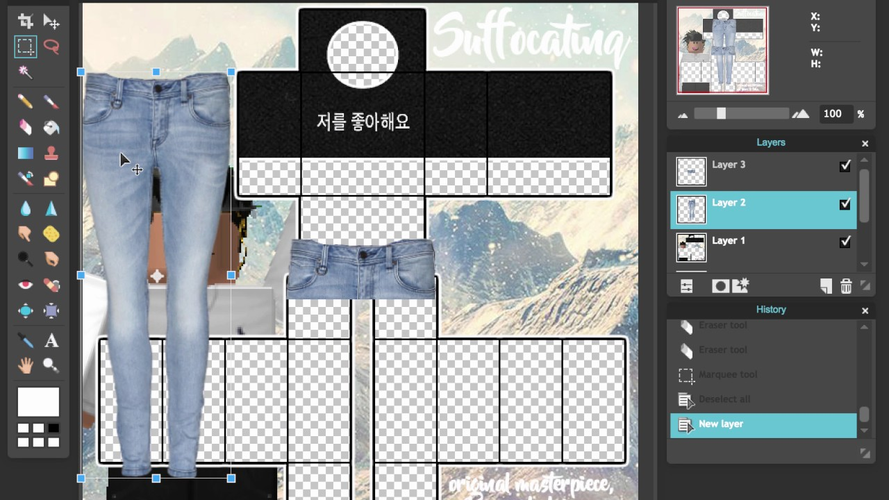 Roblox Ripped Jeans Template Roblox Speed Design Adore Me Korean Shirt And Pants Youtube