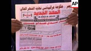 Iraqis comment on US govt reward for capture of Saddam Hussein