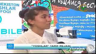 "Тариф ""Yoshlar"""