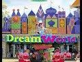 Dream world thailand ดรีมเวิลด์