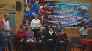 МЕЖДУНАРОДНЫЙ турнир, памяти бойцов 6 ой роты ВДВ !!!