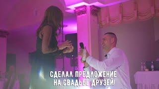 Девушка поймала букет невесты и ей сразу сделали предложение