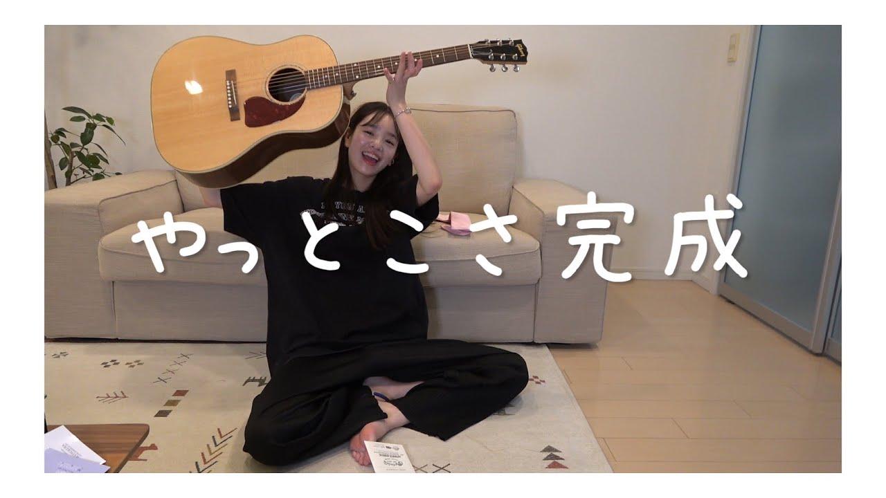 ギター道#6「ギターの弦交換に再挑戦!!からの再々挑戦、、、でやっとこさ!」