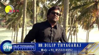 WORD EXPLOSION - Pr. DILIP THYAGARAJ ( God will Open the Door for you )