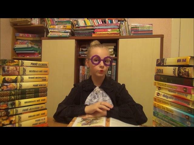 Изображение предпросмотра прочтения – ВладиславаЛебедева читает произведение «Книга, словно человек» О.В.Фокиной