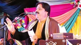 Gila Tera Kareay shafaullah khan rokhri New Show 2018 live shows videos