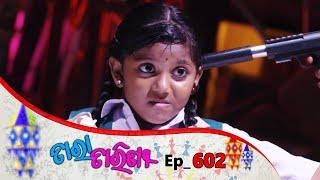 Tara Tarini | Full Ep 602 | 11th Oct 2019 | Odia Serial - TarangTV