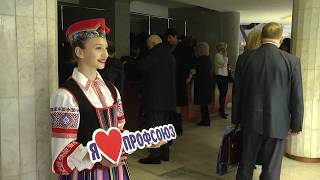 2020-01-23 г. Брест. 24-ая отчётно-выборная конференция. Новости на Буг-ТВ. #бугтв