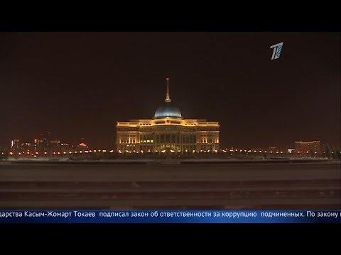 Главные новости. Выпуск от 10.12.2019