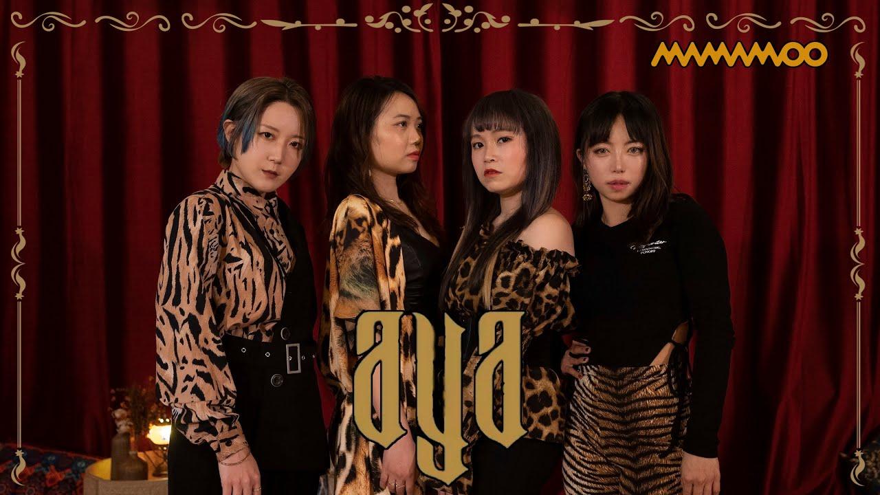 MAMAMOO 마마무 - AYA Dance cover / Hong Kong
