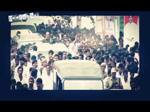 YS  jagan entry song