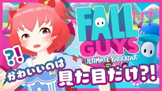 【Fall Guys: Ultimate Knockout】チーター減ったって本当ですか?!