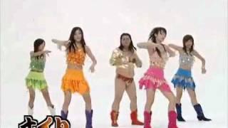 Японский хит