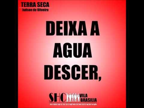 Terra Seca PlayBack