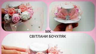 як зробити капелюшок з атласних стрічок