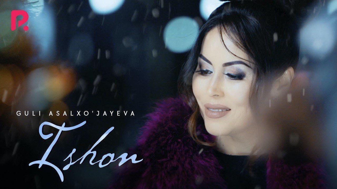 Guli Asalxo'jayeva - Ishon | Гули Асалхужаева - Ишон (Yangi yil kechasi 2020)