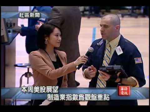 Interview with Stephen J.Guilfoyle  U.S. Economist, NYSE Lynn Jin,Sino TV