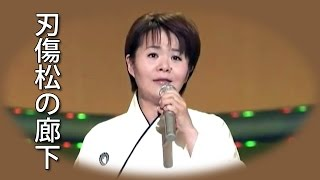 作詞:藤間哲郎 作曲:櫻田誠一 オリジナル歌手:真山一郎 (2011/...