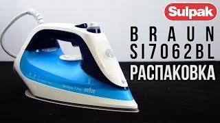 Парова праска BRAUN SI7062BL розпакування (www.sulpak.kz)