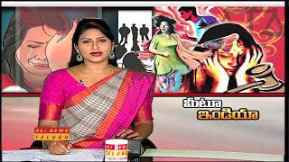 Special Report on #MeToo Movement in India    Raj News
