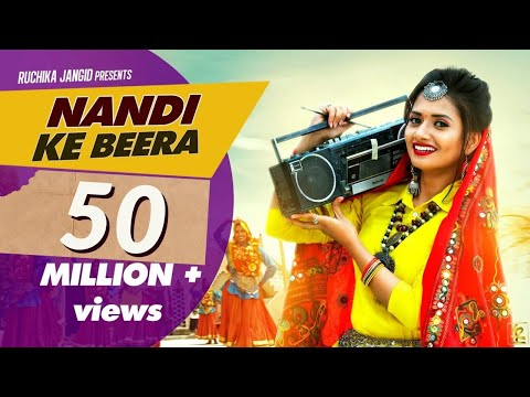 Ruchika Jangid | Nandi ke beera | Full Video Song | Latest New haryanavi folk Song haryanvi 2019