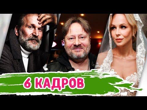 """Как изменились актеры шоу """"6 кадров"""""""