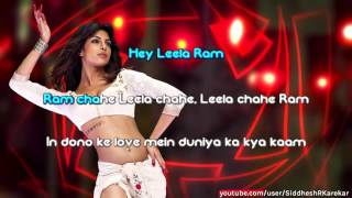 "Ram Chahe Leela (from ""Goliyon Ki Raasleela Ram-Leela"") Karaoke / Instrumental with lyrics"