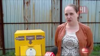 видео Утилизация опасных отходов | Мост через Керченский пролив