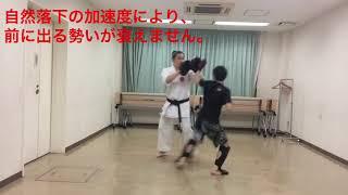 武道空手〜居着かぬ足と剛体化の理〜 thumbnail