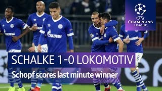 Schalke vs Lokomotiv Moscow (1-0) UEFA Champions League highlights