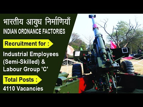 Indian ordnance Factories Recruitment - 2017, 4110 Posts | भारतीय आयुध निर्माणी भर्ती - 2017