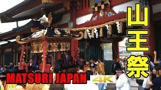 【4K】神幸祭 御還御。2018年 赤坂日枝神社 山王祭 - hiejinja Sanno Festival Japanese Festival