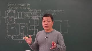 [2020년10월10일 시행] 건축산업기사실기 해설1