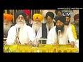 Waho Waho Gobind Singh | Bhai Inderjit Singh Ji Khalasa