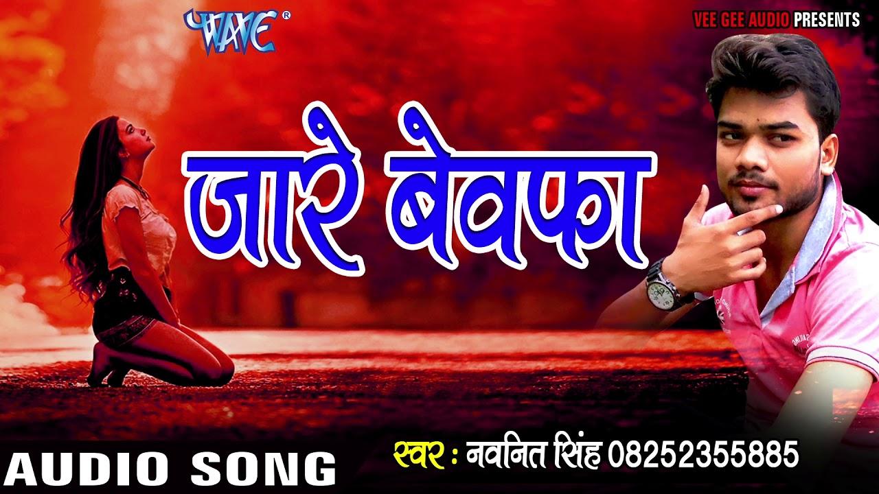Electronic bhojpuri gana video mein mp3 hd naya song download