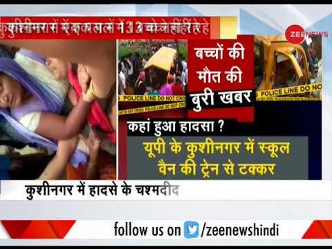 Kushinagar school bus accident: Prime Minister Modi condoles death of children